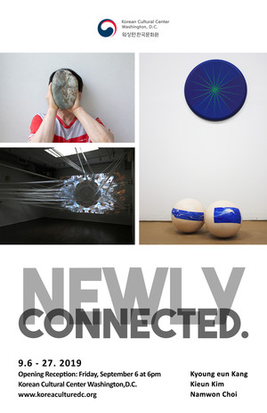 Newly Connected